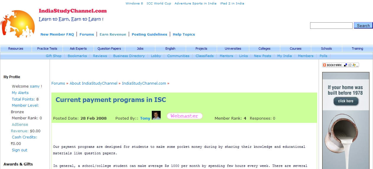 Indiastudychannel forum